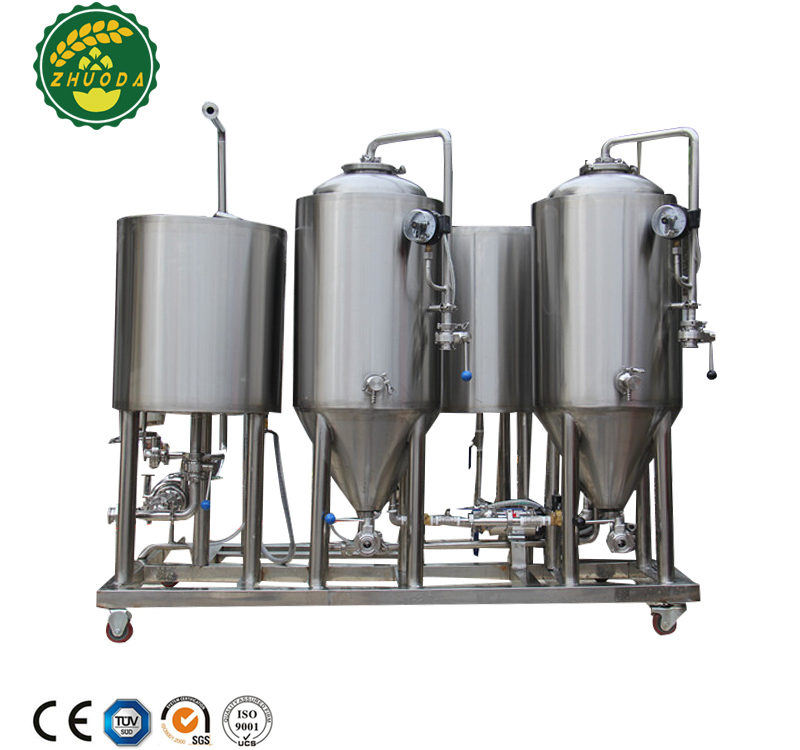 50L home beer brewing machine for sale